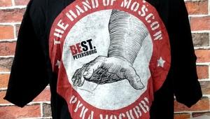 """T-shirt St.Petersburg Harley Days, 2018, """"Hand"""""""